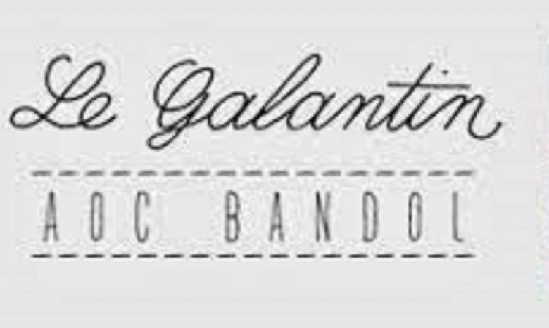 Domaine Le Galantin